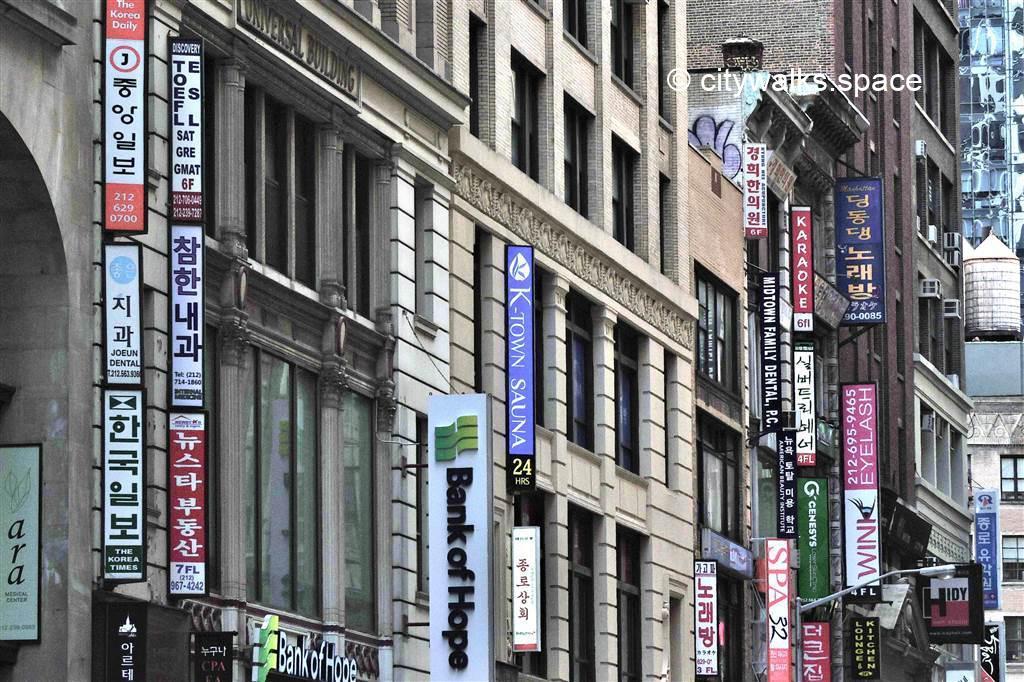 Quartier coréen, Manhattan